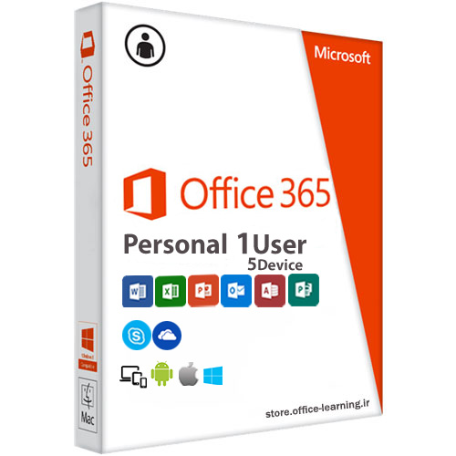آفیس-365-office-personal