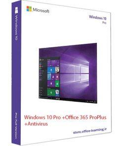 سه محصول اورجینال-Windows 10+Office 365+Antivirus