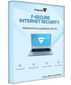 لایسنس اورجینال اف سکیور-F-Secure Internet Security 2017 1Pc 1Year