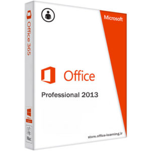 لایسنس Office Professional 2013