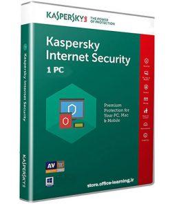 کسپرسکی اینترنت سکیوریتی 1 کاربر-Kaspersky Internet Security 2018 1Device