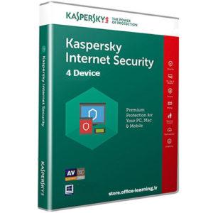 کسپرسکی اینترنت سکیوریتی 4 کاربر-Kaspersky internet security 2018 4Device