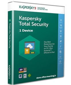 کسپرسکی توتال سکیورتی 1 کاربر-Kaspersky Total Security 2018 1Pc