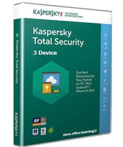 کسپرسکی توتال سکیوریتی 3 کاربر-Kaspersky Total Security 2018 3Device
