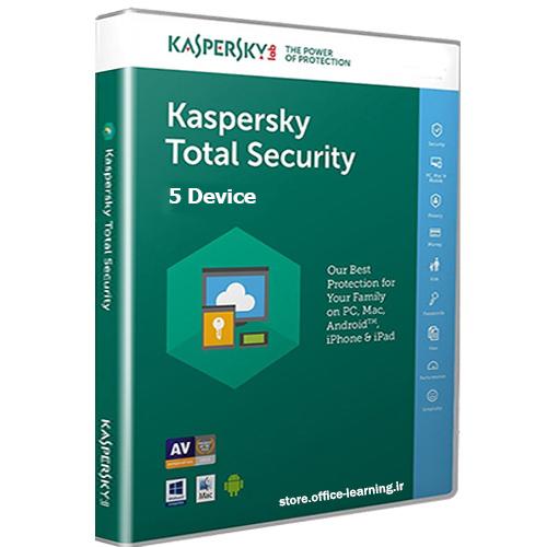 کسپرسکی توتال سکیوریتی 5 کاربر-Kaspersky Total Security 2018 5Device