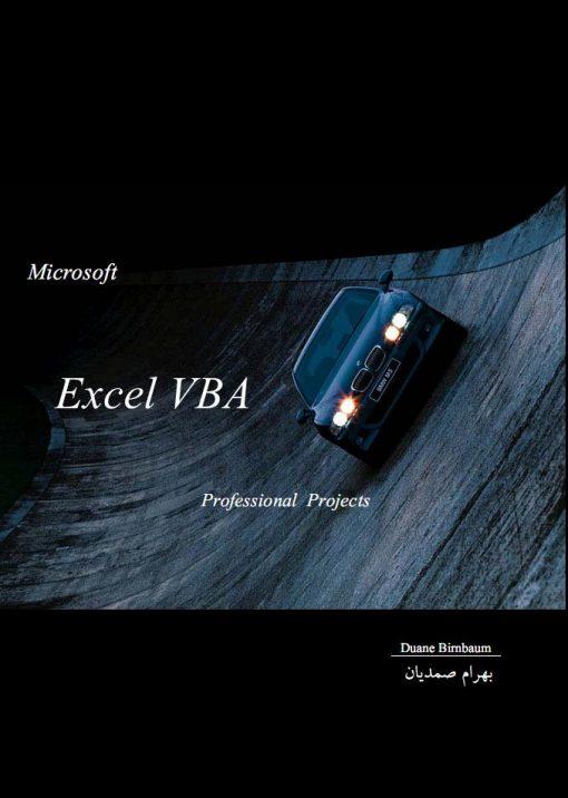 کتاب الکترونیکی فارسی Excel VBA Professional projects