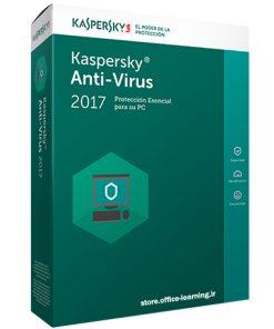 خرید لایسنس کسپرسکی اورجینال-Kaspersky Antivirus 2017 2Pc 1Year