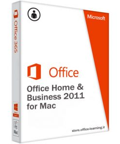خرید لایسنس آفیس 2011 مک اورجینال-Office Home&Business 2011 Mac