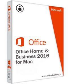 خرید لایسنس آفیس 2016 مک اورجینال-Office Home & Business 2016 Mac