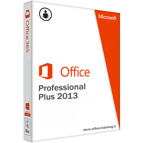 خرید لایسنس آفیس 2013 اورجینال-Office Professional Plus 2013