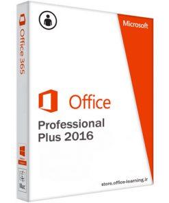خرید لایسنس آفیس 2016 اورجینال-Office Professional Plus 2016