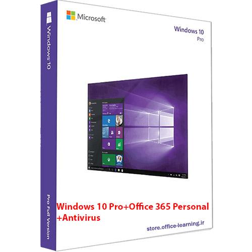 Windows 10 Pro+Office 365 Personal+Antivirus