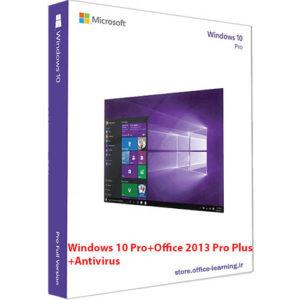 سه محصول اورجینال-Windows 10 Pro+Office 2013+Antivirus