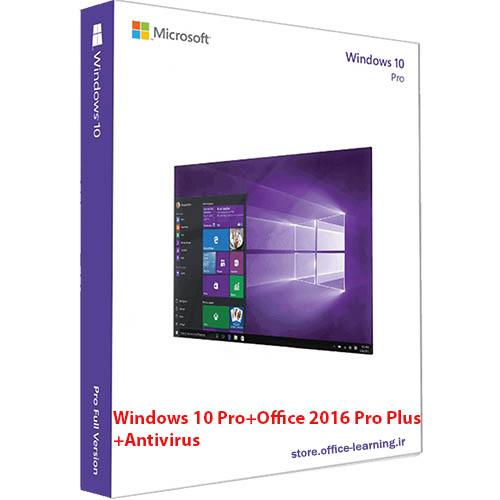سه محصول اورجینال-Windows 10 Pro+Office 2016+Antivirus