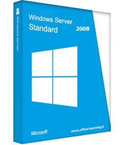 Windows-Server-2008-Standard-لایسنس-اورجینال