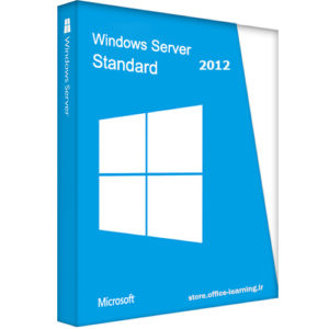 Windows-Server-2012-Standard-لایسنس-اورجینال