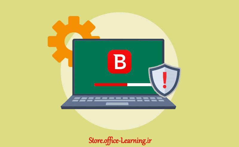 راهنمای نصب و فعال سازی آنتی ویروس بیت دیفندر-Bitdefender Activation