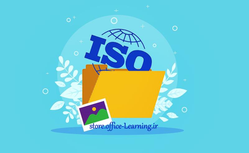 نحوه اجرا فایل های ایمیج (image) مانند ISO و IMG