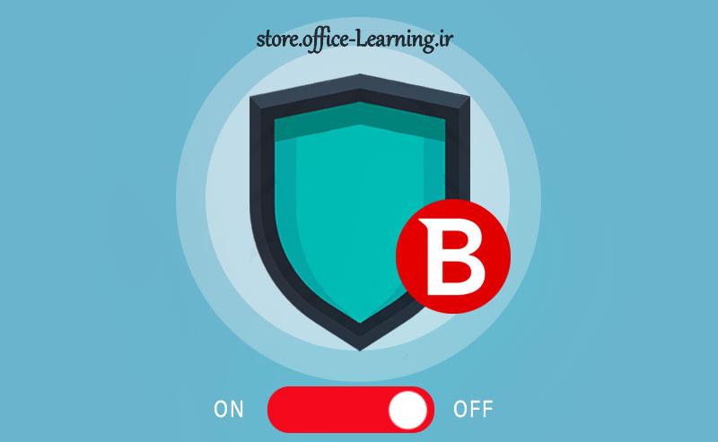 آموزش غیر فعال کردن بیت دیفندر به طور موقت-Disable Bitdefender