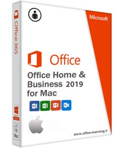 Office-Home-Business-2019-for-Mac-لایسنس-آفیس