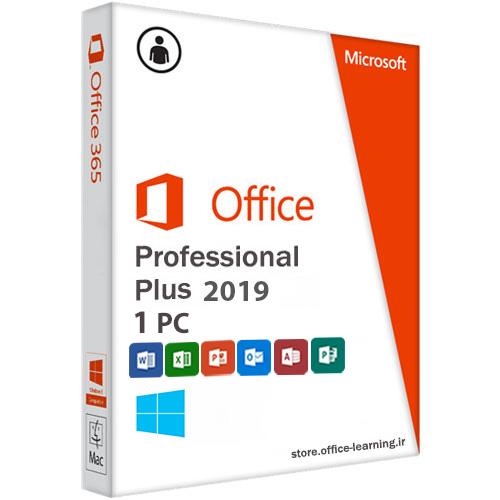 Office-Professional-Plus-2019-لایسنس-آفیس-اورجینال