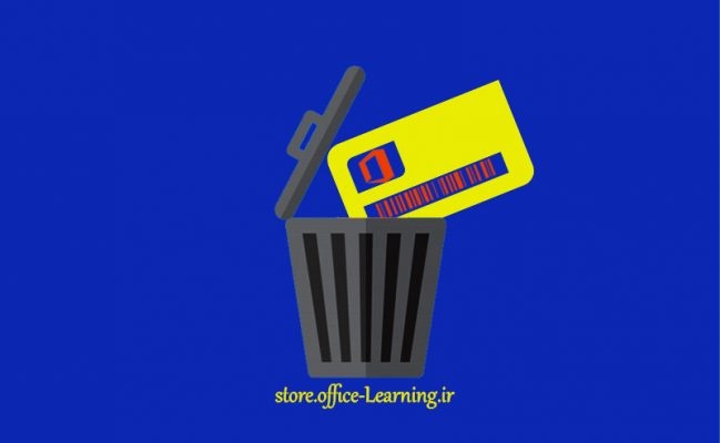 آموزش حذف لایسنس آفیس-Remove Office 2019 Product Key