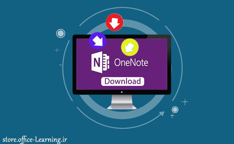 دانلود وان نوت برای آفیس 2019 و Download Onenote 365