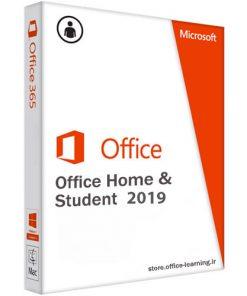 لایسنس-آفیس-Office-Home-Student-2019